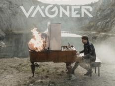 Josef Vágner - Noční proud