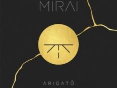 Mirai feat. Majself - Chci tě mít do rána
