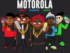 Da Beatfreakz feat. DAPPY, Deno & Swarmz - Motorola