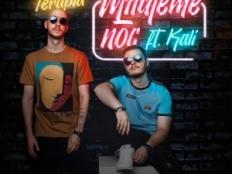 Terapia feat. Kali - Milujeme noc