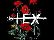 Hex - Srdce