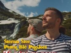 Štefan Štec & Peter Bič Project - Za rána za rosy