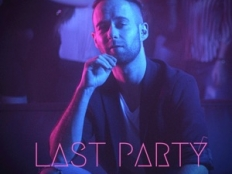 Marco - Last Party