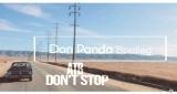 Don't Stop ( Don Panda Bootleg ) [2018] ATB