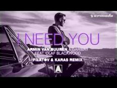 Armin van Buuren & Garibay & Olaf Blackwood - I Need You (Club Mix)