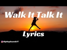 Migos feat. Drake - Walk It Talk It