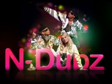 N-Dubz - Cold Shoulder