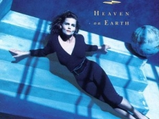 Alex M. Feat. Belinda Carlisle - Heaven Is A Place On Earth 2011 (Radio Edit)