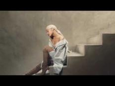 Ariana Grande - Sweetener