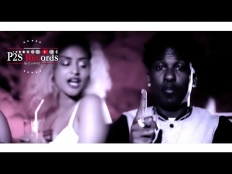Charly Black feat. Daddy Yankee - Gyal You A Party Animal