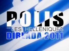Polis And Les Helleniques - Dirlada 2011 (Club Mix)