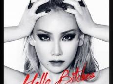 CL - Hello Bitches
