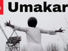 Umakart - Bezprsťák