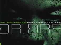 Dr. Dre - I know The Next Episode ( STANER MASHUP)