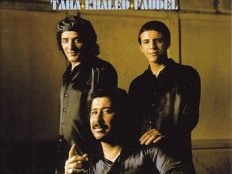 Khalid, Rachid Taha & Faudel - Abdel Kader (DJ Funkadelic & Ser-V Remix)