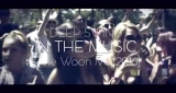 in the music (Pete Woon Mix 2016) Deep Swing