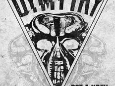Dymytry - Pot a krev