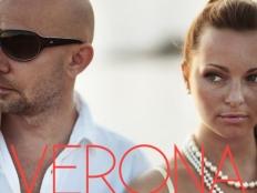 Verona - I Can Feel
