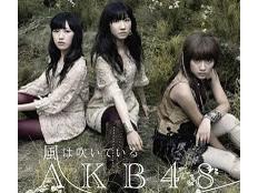 AKB48 - Kaze wa fuiteiru