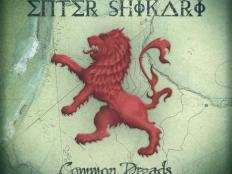 Enter Shikari - Zzzonked