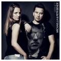 Michaella & Petr Bende - Hranice