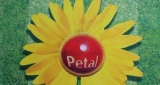 Petal Wubble U