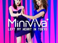 Mini Viva - I Left My Heart In Tokyo