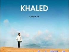Khaled feat. Pitbull - Hiya Hiya