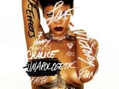 Rihanna feat. Kanye West & Skrillex - Jump