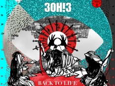 3OH!3 - Back To Life