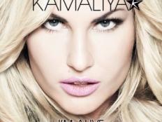 Kamaliya - Im Alive