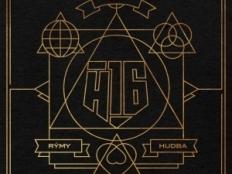 H16 feat. 4D & Čistychov - Čo vlastne vieme