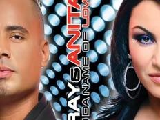 Ray & Anita - In Da Name Of Love