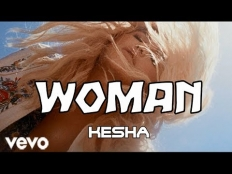 Kesha feat. The Dap-Kings Horns - Woman
