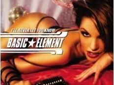 Basic Element - The Bitch