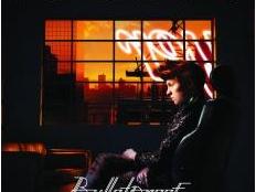 La Roux - Bulletproof (Dave Aude Edit)