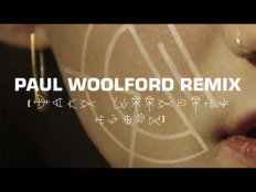 Years & Years - If You're Over Me (Paul Woolford Remix)