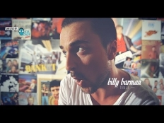 Billy Barman - Traja