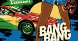 Bang Bang DJ Fresh vs Diplo feat. R. City & Selah Sue & Craig David