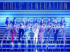 Girls Genetation - Galaxy Supernova